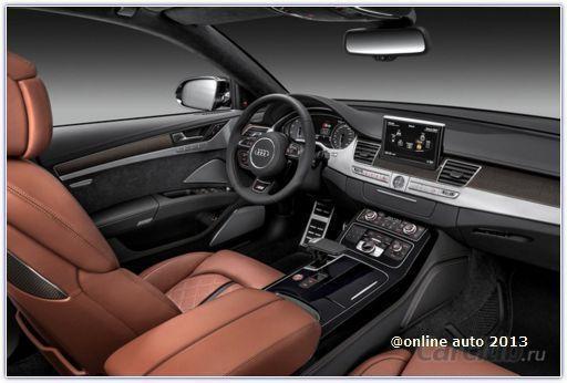 Audi объявила о начале продаж седана S8 в России