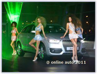Audi Q3 в Казани