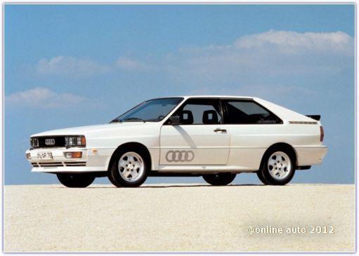 Audi Sport Quattro 80-х