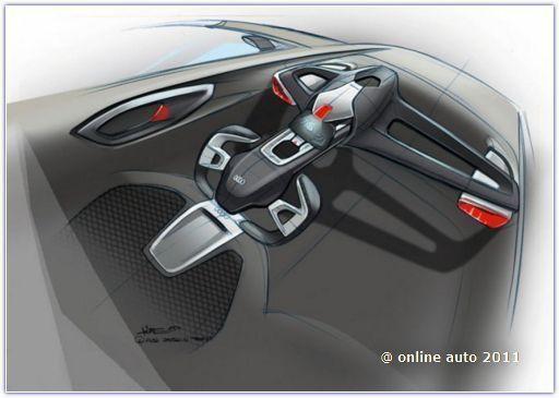 концепт Audi Urban