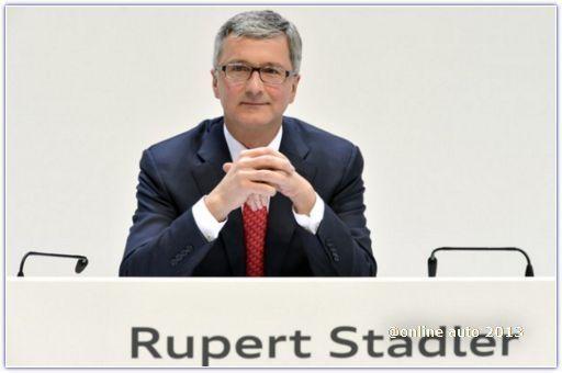 Руперт Штадлер рассказал о планах Audi на ближайшие десять лет