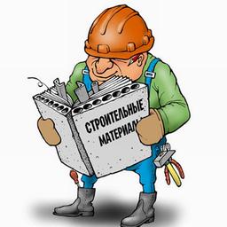 Большой выбор теплоизоляционных материалов от Строй СК