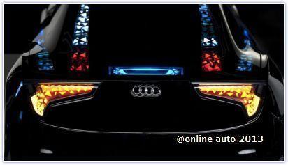 Audi на выставке потребительской электроники CES