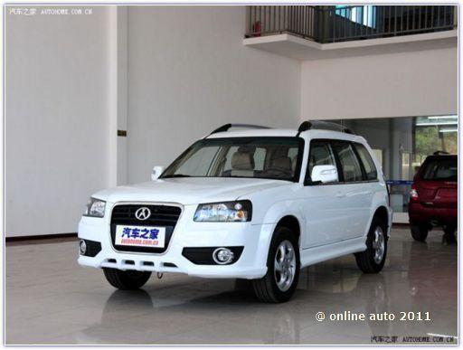 Sichuan Yema Automobile