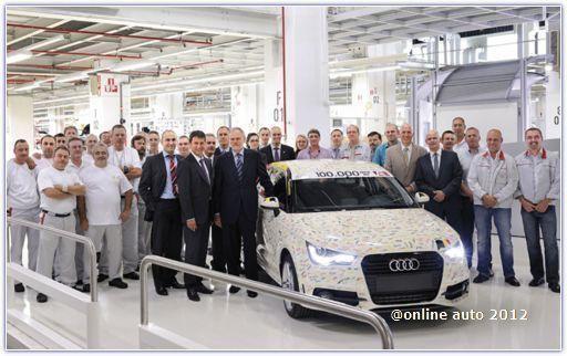 Завод Audi в Брюсселе
